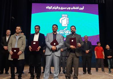 «مداد» اپلیکیشن برگزیده جشنواره کودک آنلاین شد