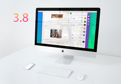 نسخه جدید وب پیام رسان گپ (3.8)