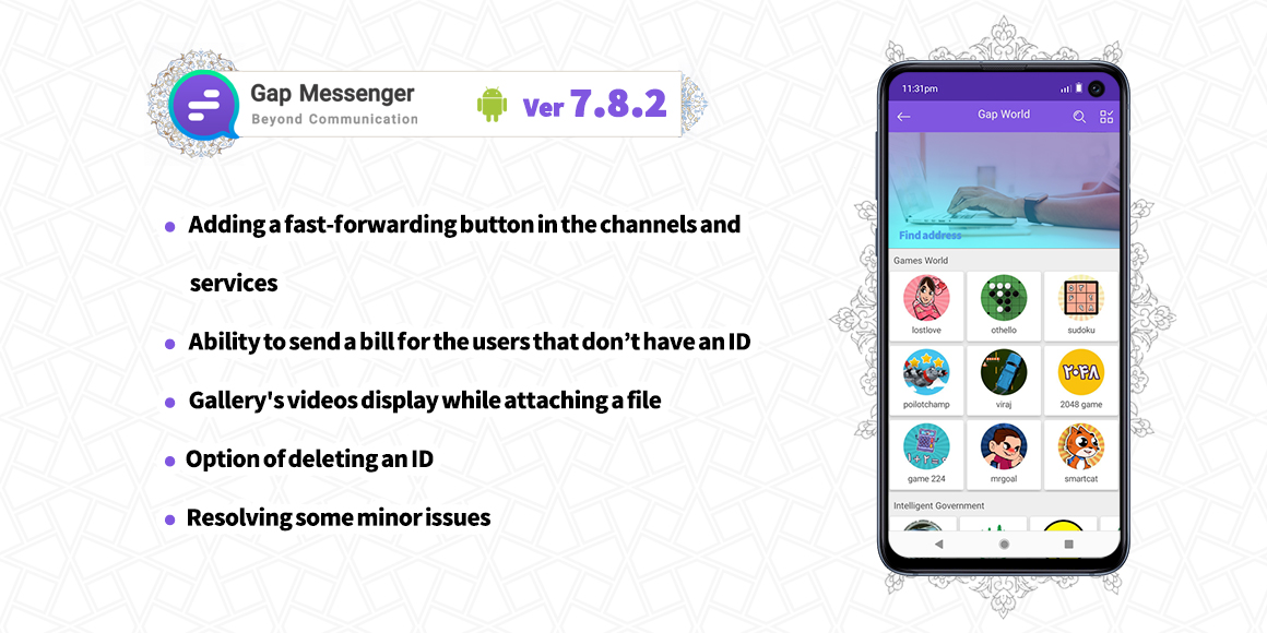 New android version of Gap messenger (7.8.2)