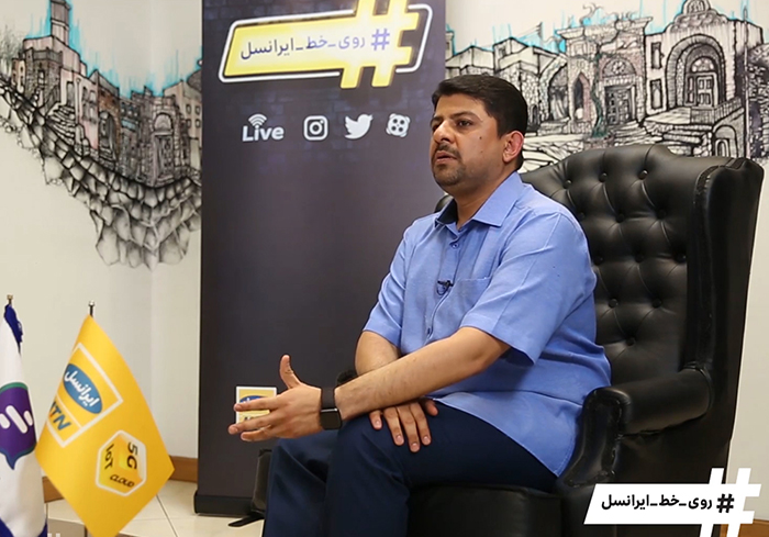 "Dr. Anjidani's interview with program ""Irancell online"""