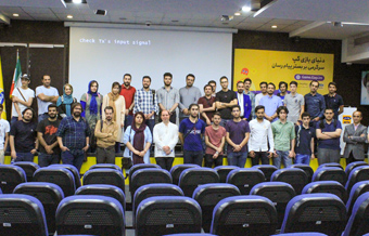 The Second Iranian Game Developers Conference