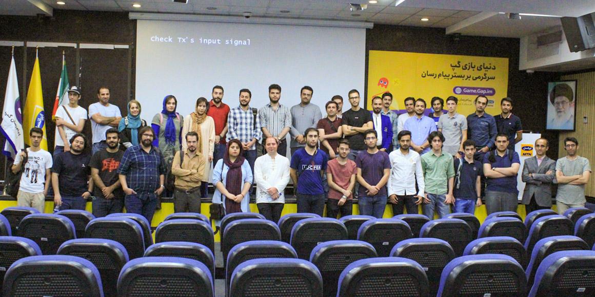 دومین دورهمی بازی سازان ایران برگزار شد