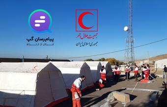 استفاده از سامانه امداد و نجات گپ در مناطق زلزلهزده شمال غرب