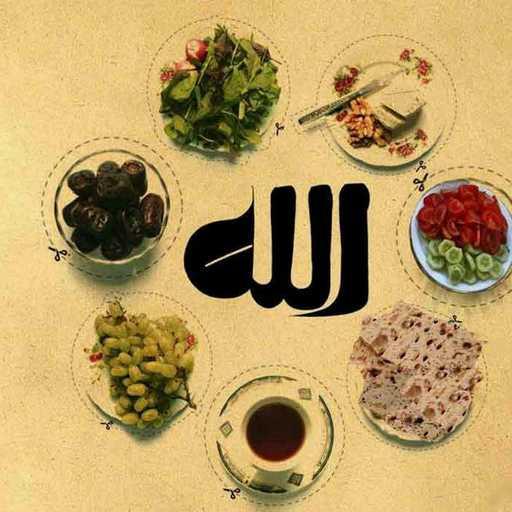 پایگاه جامع طب اسلامی