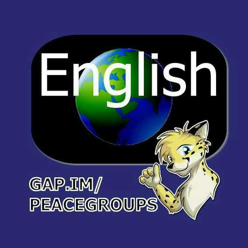 English انگلیسی