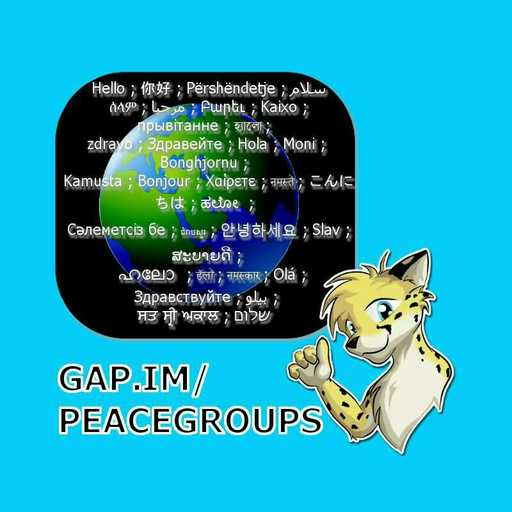 Peace Groups