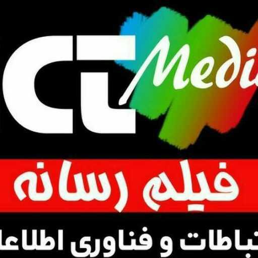 ICTMedia