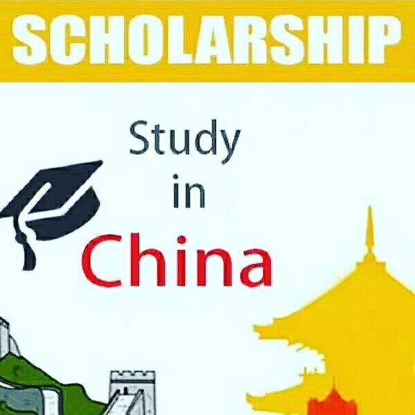 آموزش زبان و تحصیل در چین