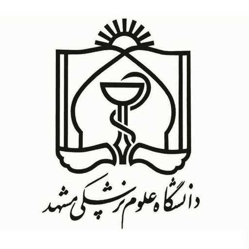 کانال اطلاع رسانی آموزش دانشکده پرستاری و مامایی