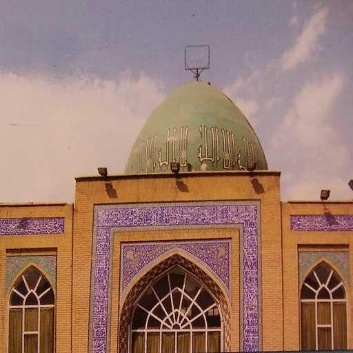 مسجد جامع و حوزه علمیه خاتم الانبیا