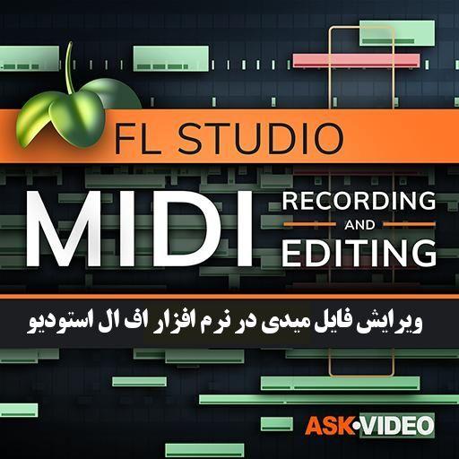 ویرایش فایل میدی در FL Studio