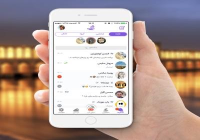 نسخه جدید گپ (Gap1.4) برای سیستم عامل iOS منتشر شد