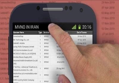 کنفرانس اپراتورهای مجازی تلفن همراه برگزار میشود