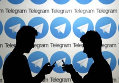 پیدایش تلگرام
