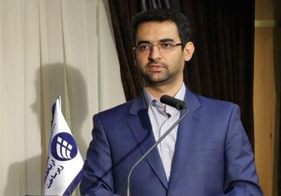 وزیر ارتباطات به پیام رسان گپ پیوست